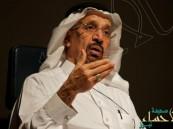 الفالح: الهجوم على ناقلة سعودية لن يؤثر على الإمدادات