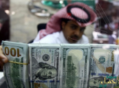 طلبات الاكتتاب بالصكوك السعودية تبلغ 33 مليار دولار
