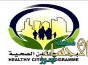 """ممثلات برنامج """"المدن الصحية"""" في زيارة لمستشفى الأحساء"""