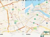 خرائط آبل تضيف بيانات حركة المرور في السعودية والإمارات