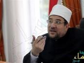 وزير الأوقاف المصري: إلغاء مادة التربية الدينية من المدارس العام القادم