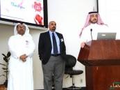 """مستشفى الملك عبدالعزيز يقيم مؤتمر """"أمراض القلب والشرايين"""""""