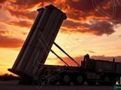 """نشر منظومة """"ثاد"""" للدفاع الصاروخي في كوريا الجنوبية"""