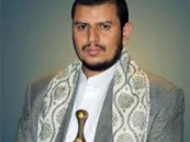 زعيم الميليشيا الانقلابية يواصل دعوته للحرب ويتلذذ بزيادة عدد المقابر في المحافظات اليمنية