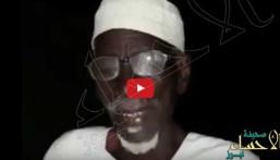 """شاهد.. عائلة مُعمرة في """"السودان"""": الابن ٩٥ عاما وأمه 160 !!"""