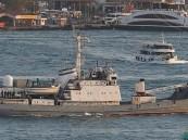 غرق سفينة حربية روسية إثر اصطدامها بسفينة شحن قبالة إسطنبول