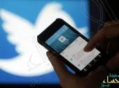 """طريقة جديدة لاكتشاف الحسابات الآلية المزيفة في""""تويتر"""""""