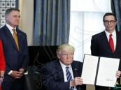 ترامب يخطط لإصدار إعلان بشأن إصلاح ضريبي كبير