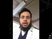 بالفيديو… تحذير طبي من كثرة تناول المسكنات بعد انفجار أمعاء 3 مرضى !
