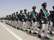 فتح باب التسجيل للدورات العسكرية بالأمن العام