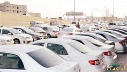 """مستثمرون ومسؤولون بـ""""تأجير السيارات"""": جاهزون للتوطين.. والتشريعات الملائمة داعم مهم"""