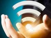 """لتجنب اختراق بياناتك.. 5 نصائح يجب اتباعها عند استخدام """"واي فاي"""" الأماكن العامة"""