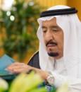 مجلس الوزراء: تعامل الأراضي المخصصة مساجد ومرافقها ضمن المخططات المعتمدة بوصفها أوقافاً