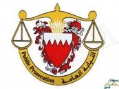 البحرين: السجن 10 سنوات وبإسقاط الجنسية عن متهمين اثنين في قضايا إرهابية