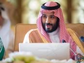 ولي ولي العهد يبحث مع رئيسة المجموعة السعودية البريطانية عددا من القضايا المشتركة