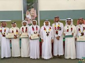 """ثانوية الفيصلية تحصد المركز الــ""""2″ في نتائج جائزة """"الموسى"""" التعليمية"""