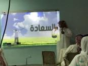 """ثانوية """"الملك خالد"""" تعقد ندوة """"دعونا نتحدث عن الاكتئاب"""""""