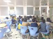 """ابتدائية """"الأمير سعود بن جلوي"""" تُهيّئ طلاب الصف السادس للمرحلة المتوسطة"""