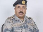 """الفريق """"البلوي"""" مدير حرس الحدود يرفع شكره للقيادة الرشيدة بعد صدور الأوامر الملكية"""
