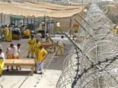"""رسالة """"واتساب"""" تكشف تعذيب المعتقلين السعوديين بسجون العراق"""