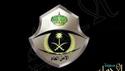 الأمن العام يفتح القبول للالتحاق بالدورات العسكرية برتبة جندي