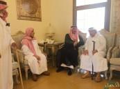 """بالصور.. الأمير """"عبدالعزيز بن جلوي"""" يُعزي """"عبدالمحسن الجبر"""" في وفاة حرمه"""