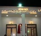 """الشيخ """"الهاشم"""" يفتتح جامع الأميرة """"جواهر بنت محمد بن شريم"""" وغداً أول جمعة بعد الترميم"""