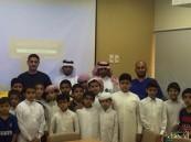 """مركز صحي العزيزية ينظم محاضرتين لطلاب مدرسة """"الحرمين"""" و""""ابن النفيس"""""""