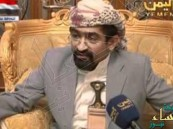 اليمن.. انشقاق 20 قيادياً من حزب المخلوع صالح