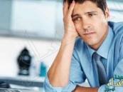 اكتشاف جديد.. كيف تعالج مشاكلك النفسية بكل سهولة
