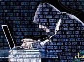 """إليكم تحذير من """"هيئة الاتصالات"""": هذه الرسائل مشبوهة للوصول إلى بياناتكم البنكية فانتبهوا"""