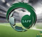 بالأسماء … 24 لاعباً في قائمة الأخضر استعداداً لكأس الخليج