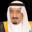 أوامر ملكية: إعفاء الأمير محمد بن نايف وتعيين الأمير محمد بن سلمان ولياً للعهد