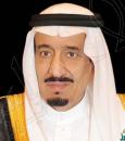 """بأمر الملك: إنشاء جهاز باسم رئاسة أمن الدولة يرتبط برئيس """"مجلس الوزراء"""""""