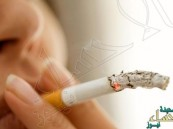 اكتشاف ثوري يقضي على آثار التدخين وخطر الإصابة بأمراض القلب