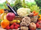 دراسة: الأغذية النباتية تحميك من مخاطر السمنة