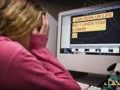 دراسة: المضايقات الإلكترونية تظل مشكلة كبيرة بين المراهقين