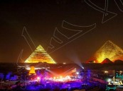 حقيقة السماح لثري سعودي باستئجار الأهرامات بـ 40 مليون دولار لإقامة حفل خاص