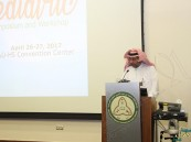 """مستشفى """"الملك عبدالعزيز"""" بالأحساء يقيم مؤتمر """"طب الأطفال"""" السابع"""