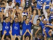 بالصور.. #الهلال يفوز على #النصر بخماسية في ليلة التتويج بدوري جميل