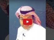 """بالفيديو.. """"الزعاق"""" محذرا: هكذا سيكون الطقس بعد السابع من رمضان!"""