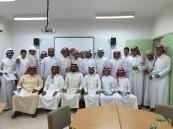 بعد عام دراسي مميز … ثانوية الحرمين تحتفي بالطلاب المشاركين في الأنشطة