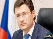 نوفاك: مشروعات سعودية-روسية في مجالات النفط.. قريبًا
