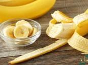 دراسة: قشر الموز يؤدي إلى الوقاية من أمراض القلب
