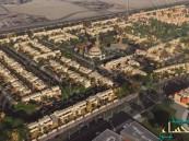 بالفيديو.. الإسكان: حجز 50% من وحدات مشروع «ديار الحسا» السكنية