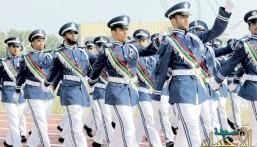 لحملة الثانوية.. القوات الجوية تعلن بدء التقديم بمعهد الدراسات الفنية بالظهران