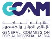 """رسمياً.. """"الإعلام"""" تعلن إيقاف بث قناة بداية وتوضح: مخالفات وانتهاء ترخيص"""
