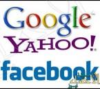 """المعلنون يهربون من """"فيس بوك وجوجل"""" بسبب الأخبار المزيفة والمتطرفة"""