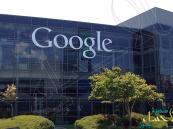 """""""جوجل"""" تصنع الحلم.. تفهم لغة البشر وترد عليهم"""
