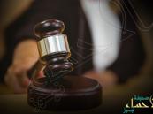 """سعودية تقاضي زوجها: يناديها بـ""""يا بقرة"""" أمام الناس !!"""